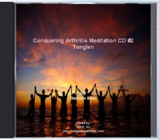 Conquering Arthritis Meditation CD #2 - Tonglen meditation for working with pain